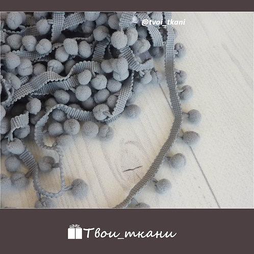 Тесьма с помпонами 12мм серый