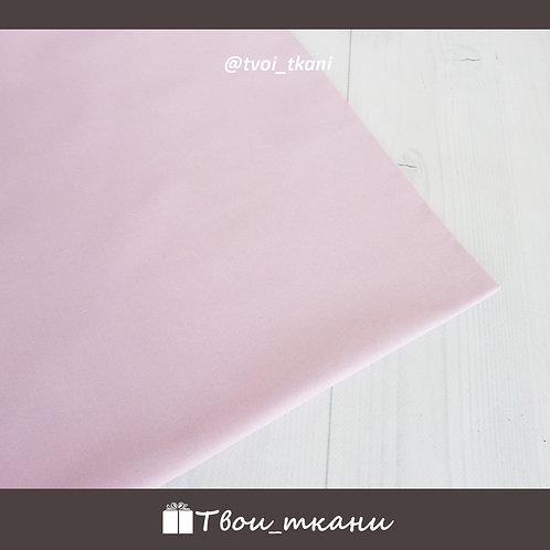 Поплин пудровый розовый