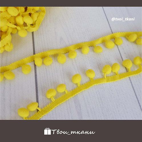 Лента с помпонами желтая