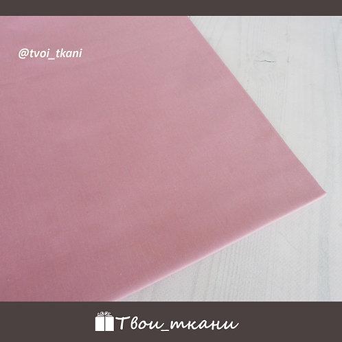 Сатин пыльный розовый