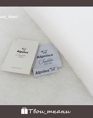 Альполюкс (Alpolux) 100гр