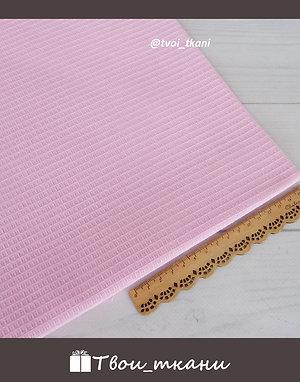 Вафельное полотно розовое