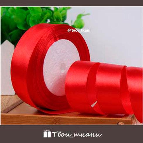 Лента атласная 25мм красный