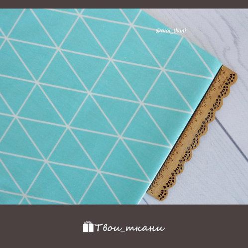 Треугольники бирюзовые