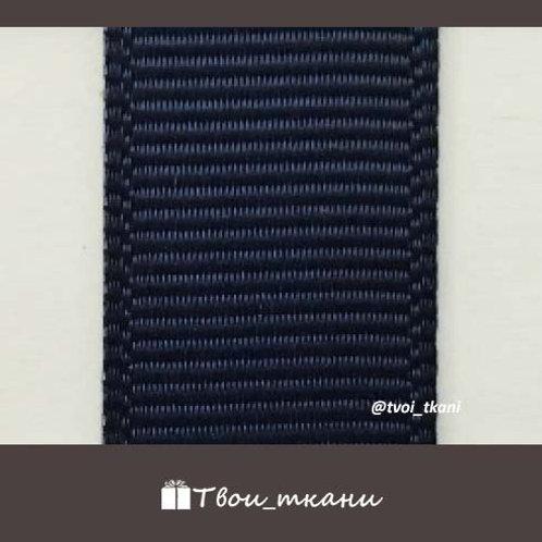 Лента репсовая 12мм синяя