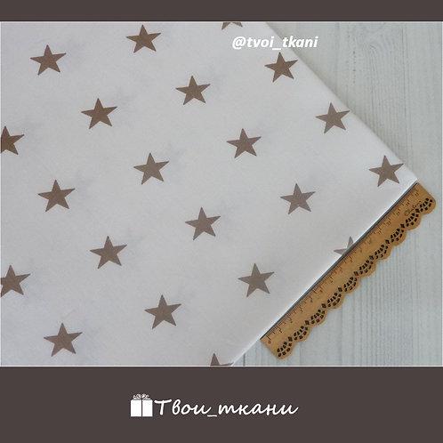 Звезды коричневые на белом