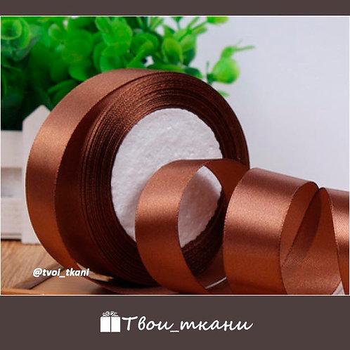 лента атласная 25мм коричневый
