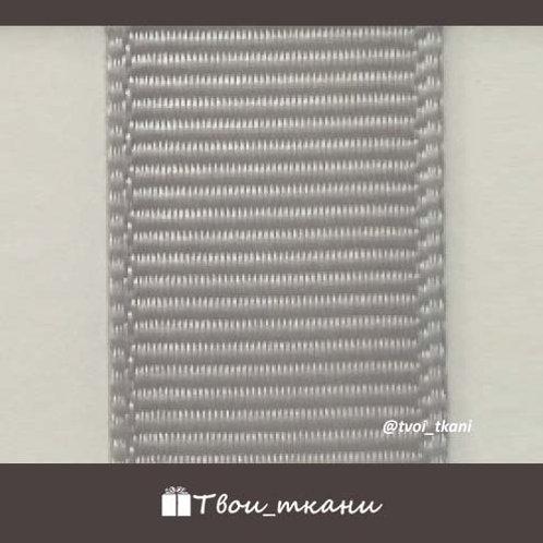 Лента репсовая 12мм серый светлый