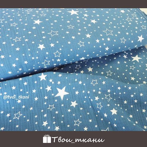 Муслин Звезды на синем