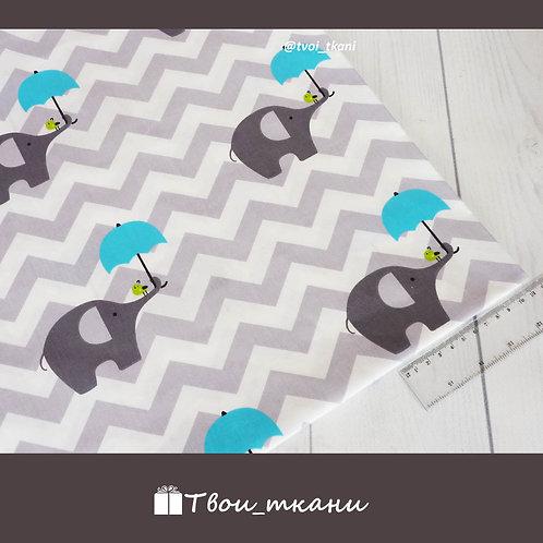 Слоны с голубыми зонтиками