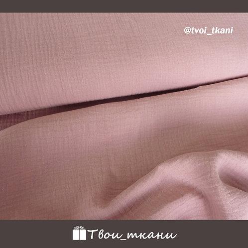 Муслин пыльный розовый