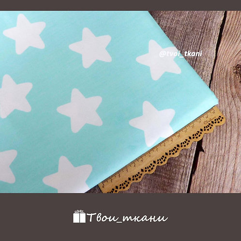 Звезды на мятно-голубом