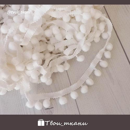 Тесьма с помпонами 12мм белый(уценка)