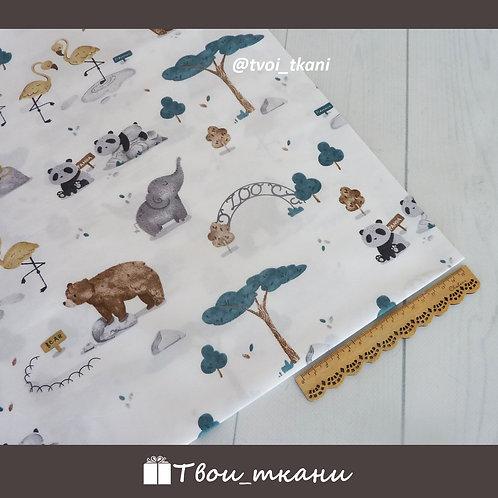 Сатин зоопарк