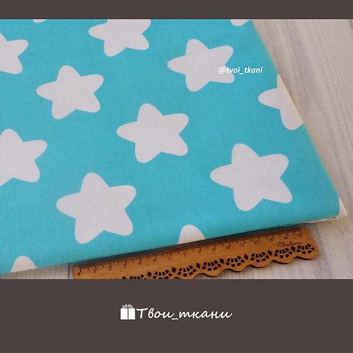 Звезды на ярком голубом