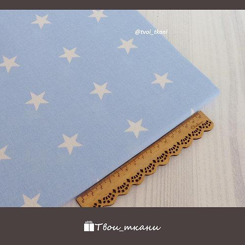 Звезды мелкие на голубом