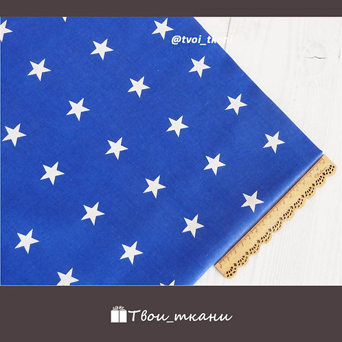 Звезды мелкие на синем