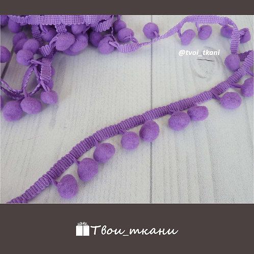Лента с помпонами фиолетовая