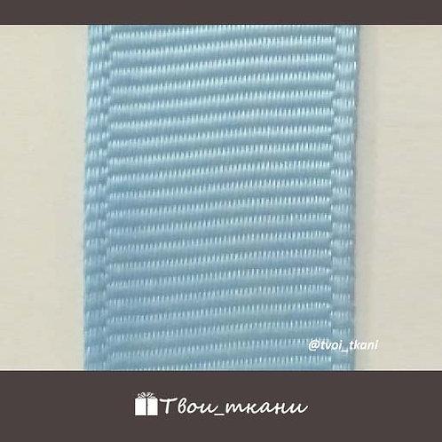Лента репсовая 12мм голубая