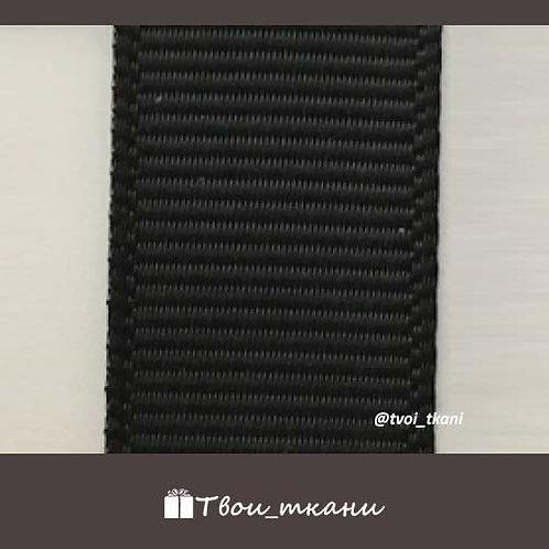 Лента репсовая 12мм черная