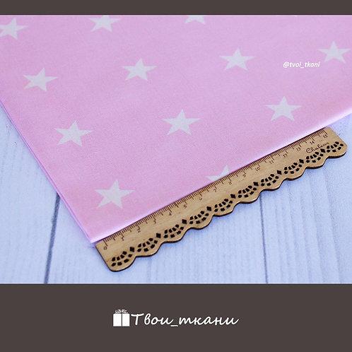 Звезды мелкие на розовом