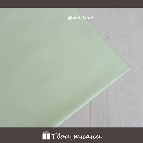 Сатин светлый зеленый