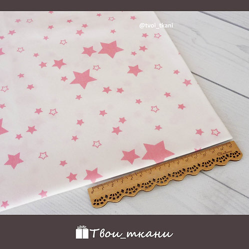 Сатин розовые звезды