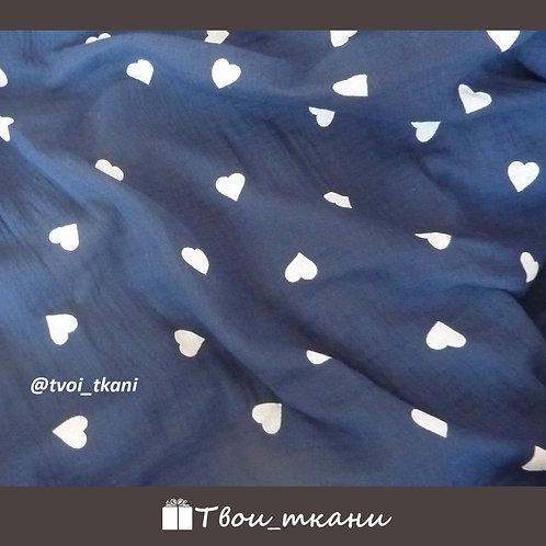 Муслин жатый сердечки на синем