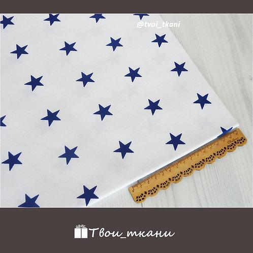 Звезды синие на белом