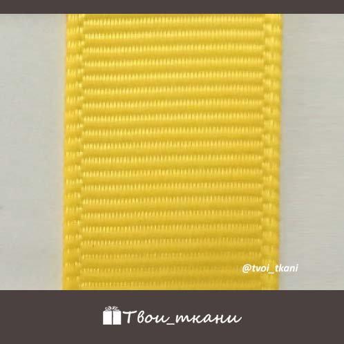 Лента репсовая 12мм желтая