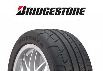 Bridgestone, Tire, Cheap, Affordable, Sale, Discount, dropship, drop ship, deliverg