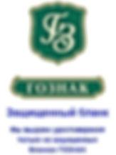 Удостоверения Центр комплексной безопасности