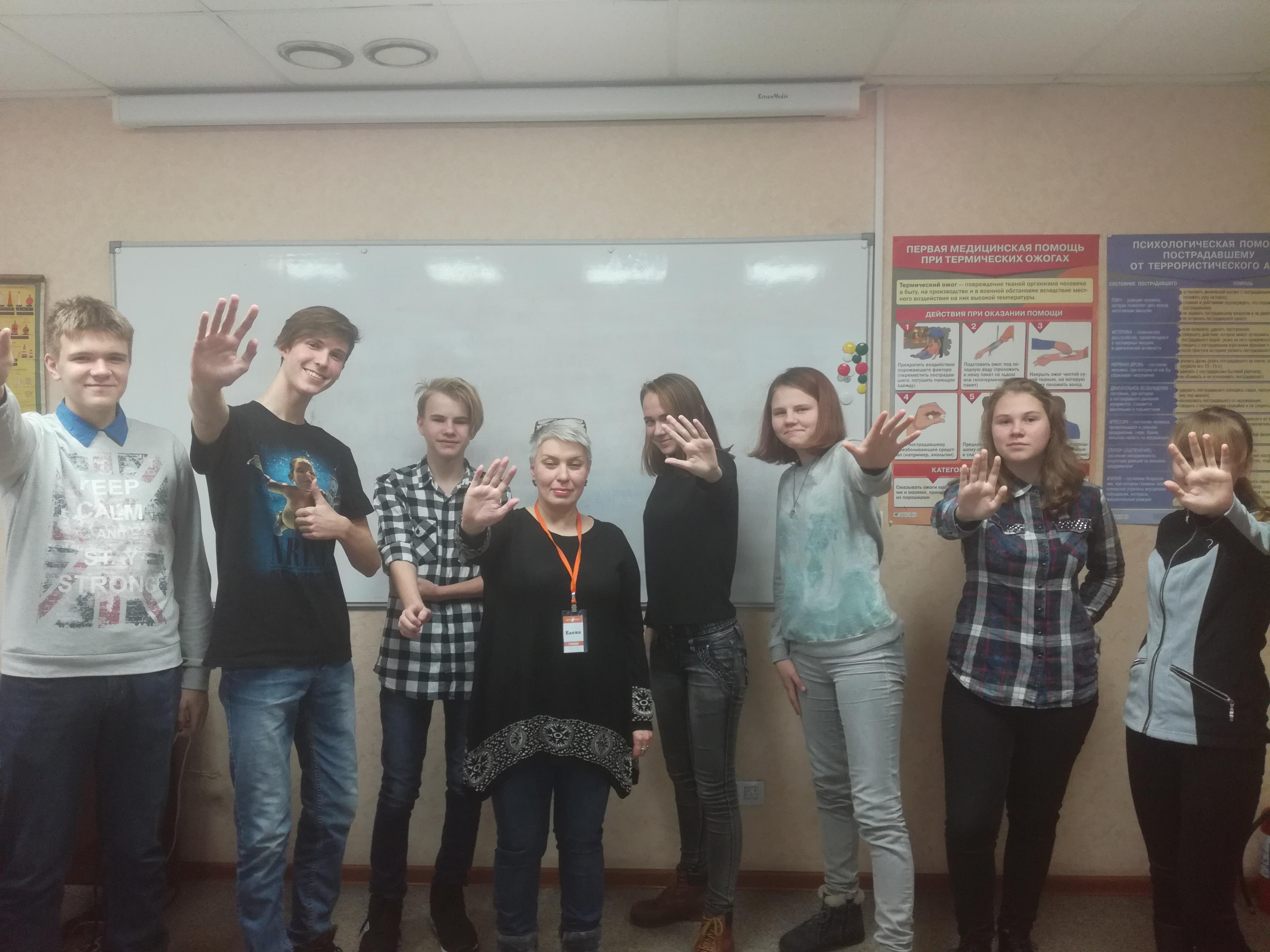 Стоп Угроза Новокузнецк