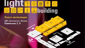 ORBIS на выставке Interlight Russia в ЦВК «Экспоцентр»