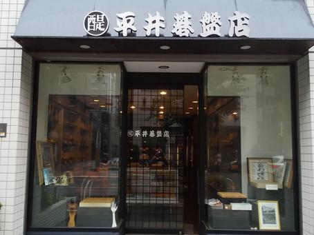 Інтерв'ю з власником 164-річного шьоґі магазину у Токіо