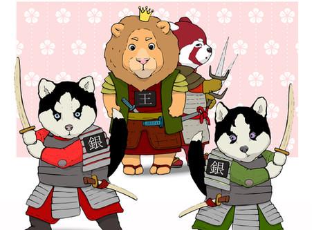 Захищайте Короля трьома генералами