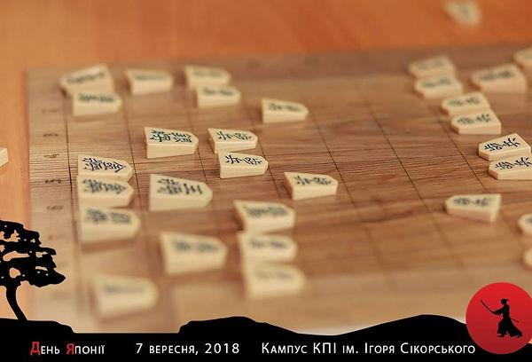 kpi-shogi.jpg