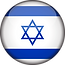 7PsW4w-israel-flag-cut-out.png