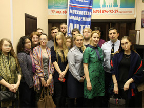 """Участники программы """"Школа жизни"""" посетили Молодежную антинаркотическую площадку в г. Моск"""