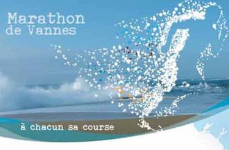 Marathon, Duo de l'Hermine et Foulées du golfe