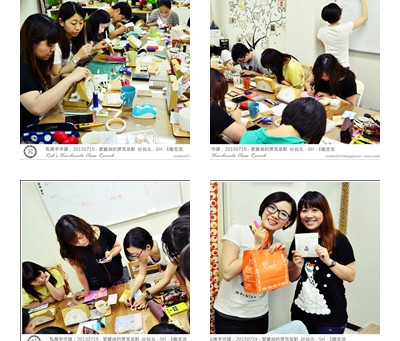 側拍 |20150719 撲克派對 - 台北場