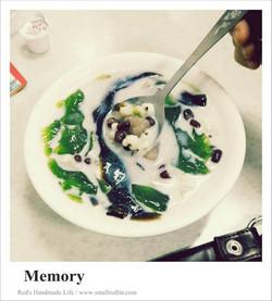 2014.07.25 // 記憶中的味道*