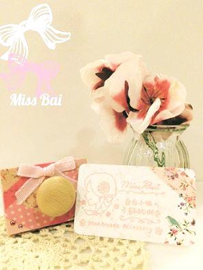 2015.05.27 - From 小白 & 白白小姐的飾物所*