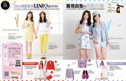 UNI-Mina五月廣編20140424