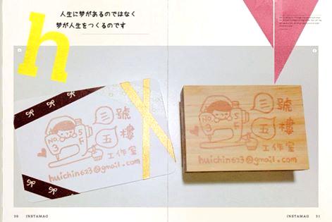 2015.01.01 - From 小今 & 三號五樓工作室*
