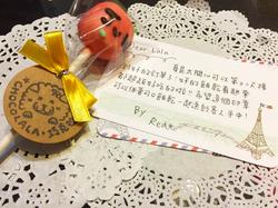 2014.12.24 - From Lala Lin & 巧克拉拉*