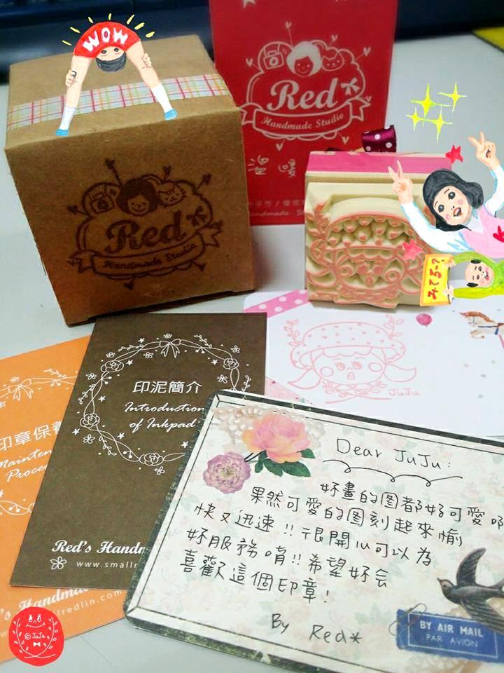2014.12.03 - From JuJu & JuJu の塗鴉日誌*