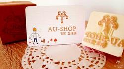 2015.12.30 - From Au-Shop有家金仔店