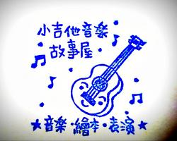 2014/07/03 - From Sharon Mao*