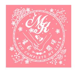 ☛ 婚禮設計 M & K 婚禮LOGO